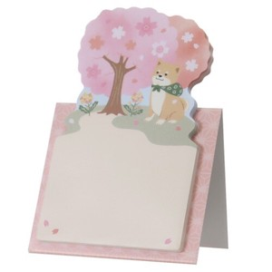 Sticky Note Cherry Blossom Viewing Die Cut Husen