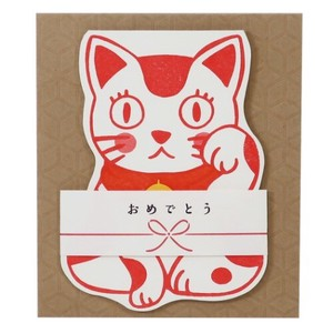 Greeting Card Die Cut Message Card Beckoning cat Congrats