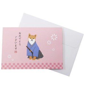 Pop Message Card Japan Series Congrats Shiba Dog