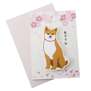Spring Attached Message Card Sakura Series Shiba Dog