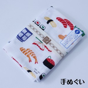 Hand Towel Double Gauze Hand Towel Sushi Fortune Japanese Craft