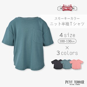 S/S Stretch Short Sleeve T-shirt 30cm