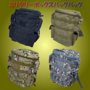 Military Box Backpack