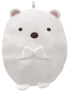 Laundry Pouch Polar Bear