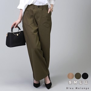 Color Baker Pants wide pants