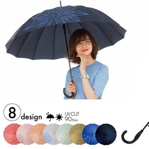 [ 2020NewItem ] Umbrellas All Weather Umbrella 6 Pcs Light-Weight UV Cut
