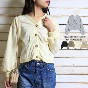 Waist Tuck Sweat Top Cardigan Casual Front Button Top