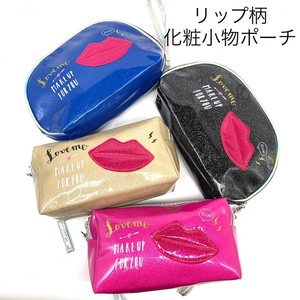 [ 2020NewItem ] Glitter Lip Square Shell Pouch Make Up Pouch Fancy Goods Pouch