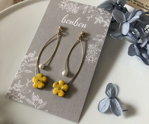 Yellow Flower Pearl Long Pierced Earring