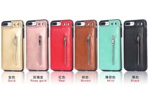 iPhone Case Leather Wallet Card Holder Case Cover iPhone Plus