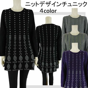 Early Spring 4 Colors Knitted Design Tunic