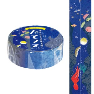 Seabed Trip Washi Tape Decoration Notebook Washi Tape