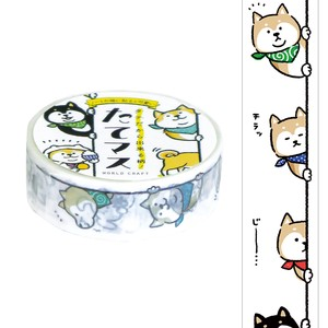 Shiba Dog Stationery Washi Tape Wrapping Decoration