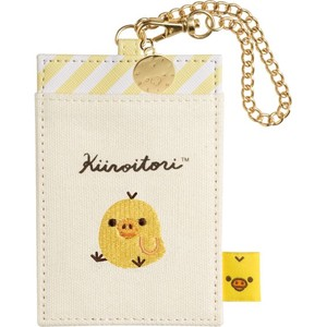 Rilakkuma Commuter Pass Holder Yellow