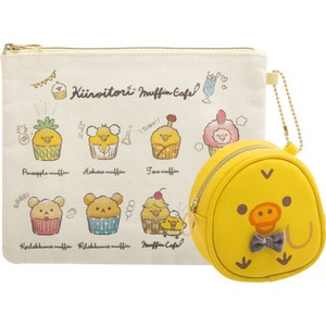 Rilakkuma Pouch Set Yellow