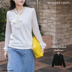 [ 2020NewItem ] Watermark Knitted Same Color Attached V-neck Pullover