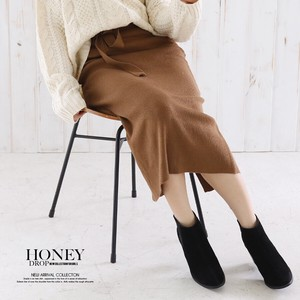 S/S Belt Attached Skirt Suit Set Knitted Skirt