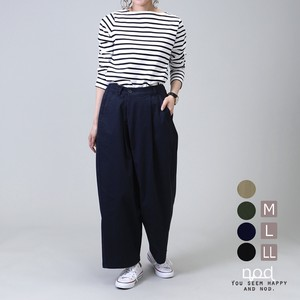 [ 2020NewItem ] Color Wrap Pants Color wide pants