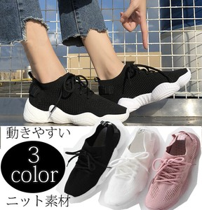 [ 2020NewItem ] Knitted Sneaker Daily Shoes Beautiful Legs Light-Weight Walking Shoes