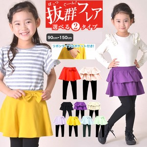 [ 2020NewItem ] Skirt Leggings Skirt & Pants