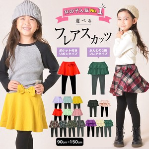 New Color Skirt Leggings Skirt & Pants