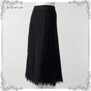 1 Color Knitted Skirt Jacquard Flare Lace Skirt Lady