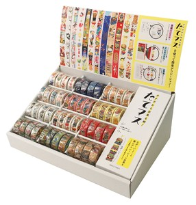 Tools/Furniture Set Washi Tape Decoration Notebook Wrapping