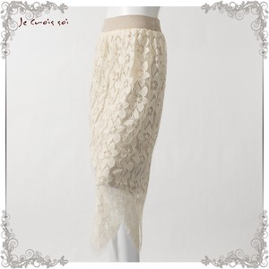 2 Colors Knitted Skirt Lace Skirt Reversible Wearing Lady