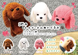 Soft Three Toy Poodle Soft Toy