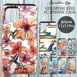 Goldfish Kiss IC iphoneケース【2020SS】