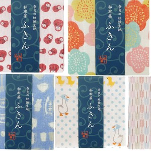 Fabric Use WAFUKA Kitchen Towels