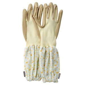 Garden Glove Arm Cover Attached