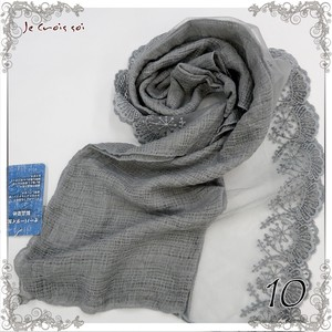 [ 2020NewItem ] 5 Colors Lace Over Processing Stole