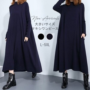 Long One-piece Dress One-piece Dress Long Sleeve Long Line One-piece Dress Leisurely
