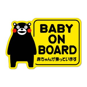 "Magnet ""Baby on Board"""