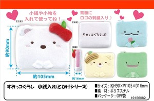 San-x Sumikko gurashi Coin Purse Series