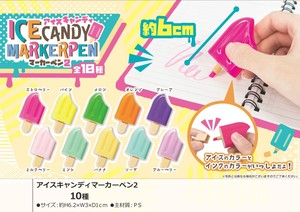 Ice Candy pen