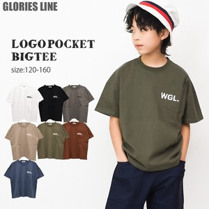 For Summer Pocket Big T-shirt Boys