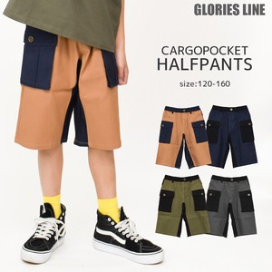 Pocket Half Pants Boys