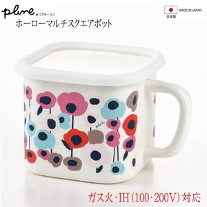 Prune Enamel Multi Square Pot Fluffy Flower