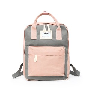 Fashion Style Ladies Color Nylon Backpack