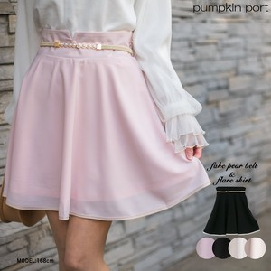 [ 2020NewItem ] Plain Plain-woven Bi-Color Pearl Buckle Belt Attached Flare Skirt