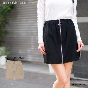 [ 2020NewItem ] Cotton Stretch Ring Skirt