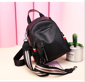 soft Leather Ladies Backpack Student Casual School Bag Backpack