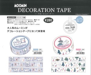 Decoration tape The Moomins
