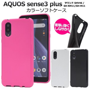Smartphone Case Color soft Case