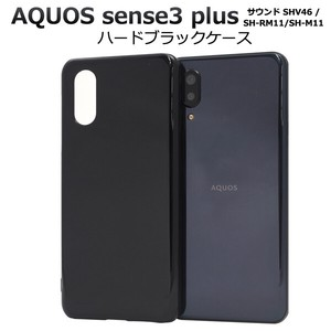 Smartphone Material Items Hard Black Case