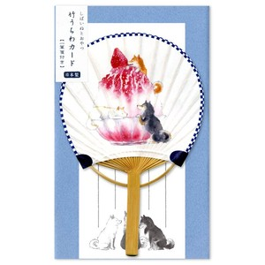 Japanese Fan Greeting Card Strawberry Shaved Ice