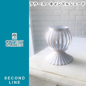 Garden Special Line Candle