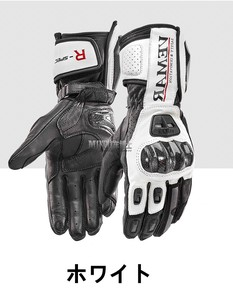 Titanium Alloy Protection Glove Racing Glove Men's Leather Glove Flow Glove